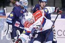 Není tam. Výhru na ledě hledají pardubičtí hokejisté už dlouho. A pořád nic...