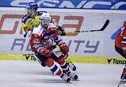 Pardubice - Zlín 2:3.