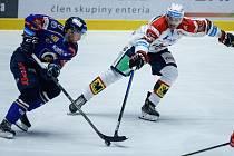 Hokejová extraliga: HC Dynamo Pardubice - PSG Zlín.