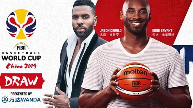 Basketbalová legenda Kobe Bryant (vpravo) a americký zpěvák Jason Derulo