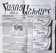 Arménský tisk se o předkolo Ligy mistrů moc nezajímá. Zápasu věnoval článek s malou fotkou
