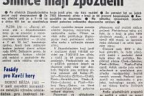 PRAVDA, středa 21. června 1967. Článek Silnice mají zpoždění vyšel na titulní straně deníku. Doprava byla itehdy velké téma, které čtenáře zajímalo.