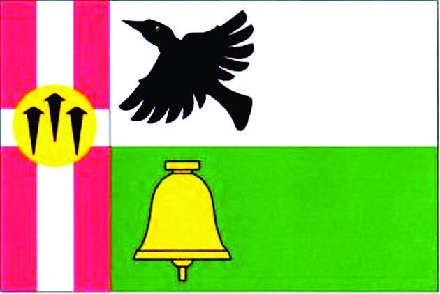 Nová vlajka Chotíkova.