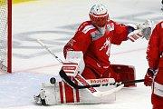 HC Škoda Plzeň x HC Třinec.