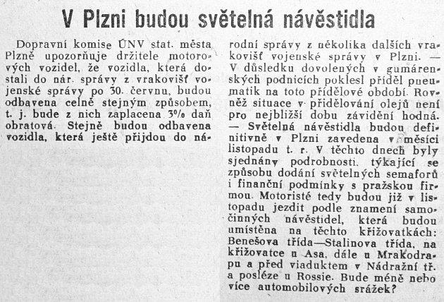 Pravda, 18.července 1947, strana 2, článek VPlzni budou světelná návěstidla.