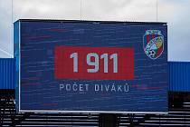 V Plzni byli fanoušci na fotbale naposledy loni na konci září, kdy na zápas 5. kola FORTUNA:LIGY s brněnskou Zbrojovkou přišlo symbolických 1911 diváků.