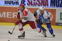 HC Škoda Plzeň - HC Mountfield České Budějovice