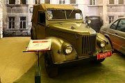 Výstava automobilových skvostů současných i historických.
