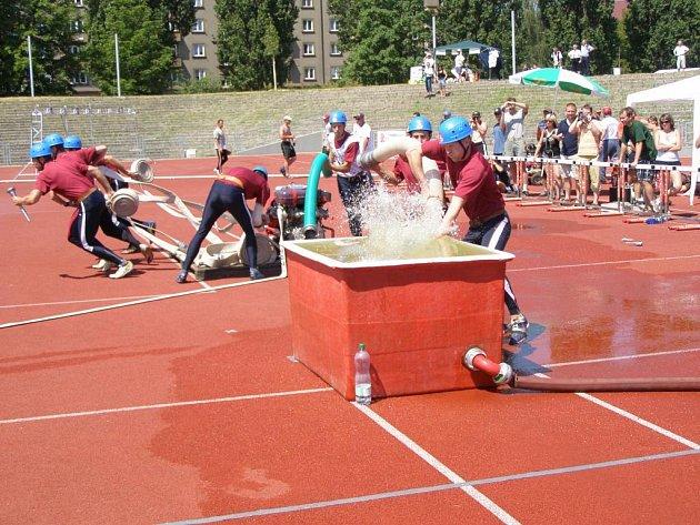 Dnešním dnem (2. července) vyvrcholilo 37. mistrovství HZS ČR v požárním sportu družstev královskou disciplínou požárního sportu - požárním útokem