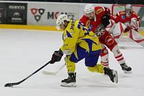 Hokejisté Třemošné (na archivním snímku ve žlutém) vypadli v letošní sezoně v prvním kole play-off. Pro příští ročník ale věří, že budou atakovat přední příčky.