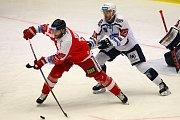 HC Škoda Plzeň x HC Olomouc.