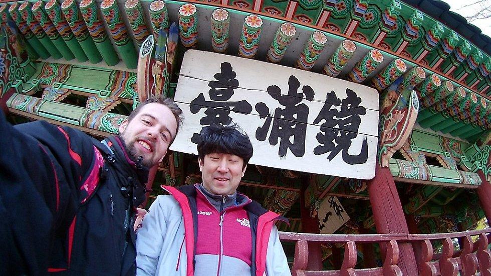 Když měl Marek Čech volné chvíle, trávil je cestováním. Vyrazil třeba do Gyeongpodae.