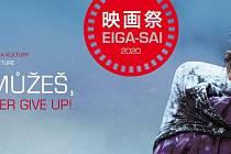 Japonský film
