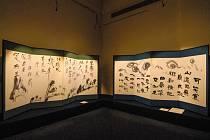 Shōko Kanazawa dosáhla v oblasti kaligrafie světové proslulosti. Její první samostatná evropská výstava se koná v Plzni v Západočeském muzeu