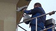 Na bezpečnost ve městě nyní dohlíží 18 kamer.