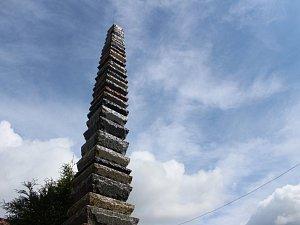 V Kozárovicích se chystá 26. srpna slavnostní přeměření výšky a členitosti nové fontány, které budou provádět komisaři z Muzea rekordů z Pelhřimova.