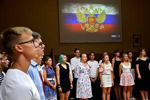 Z mezinárodní letní školy s výukou ruského a českého jazyka v Březnici.