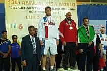 Na stupni nejvyšším se ocitl Biháry při světovém šampionátu v Luxoru. nechal za sebou v kategorii nad devadesát kilogramů soupeře z Ruska, Íránu a dalších zemí.