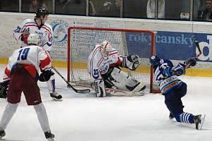 Druholigoví hokejisté HC DAG Rokycany figurují na prvním místě ve všech tabulkách. Náš snímek je z utkání s Táborem, které Rokycany vyhrály 3:1.