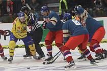 Vyprodaná Budvar aréna v Českých Budějovicích viděla dramatický zápas Českých hokejových her mezi Českem a Švédskem.
