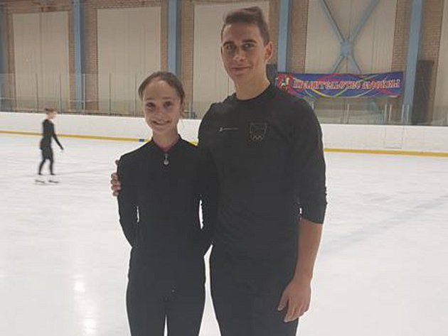 Martin Bidař s Hannou Abrazevičovou.
