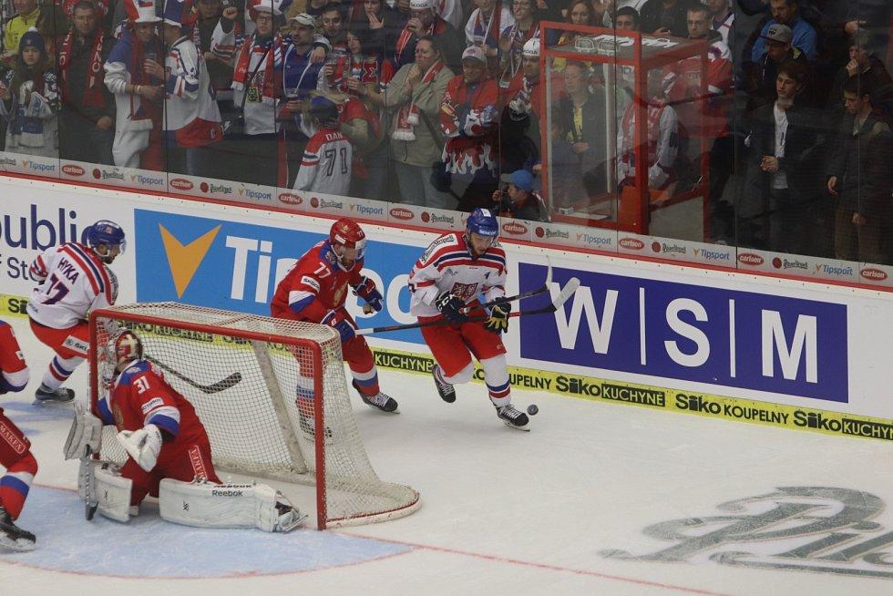 Vyprodaná Budvar aréna v Českých Budějovicích viděla poslední zápas Českých hokejových her mezi Českem a Ruskem.