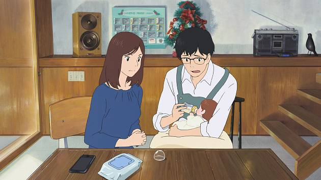 anifilm