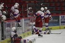Starší dorost HC ČB podlehl doma Liberci 2:5, celkově v semifinále 0:2 na zápasy.
