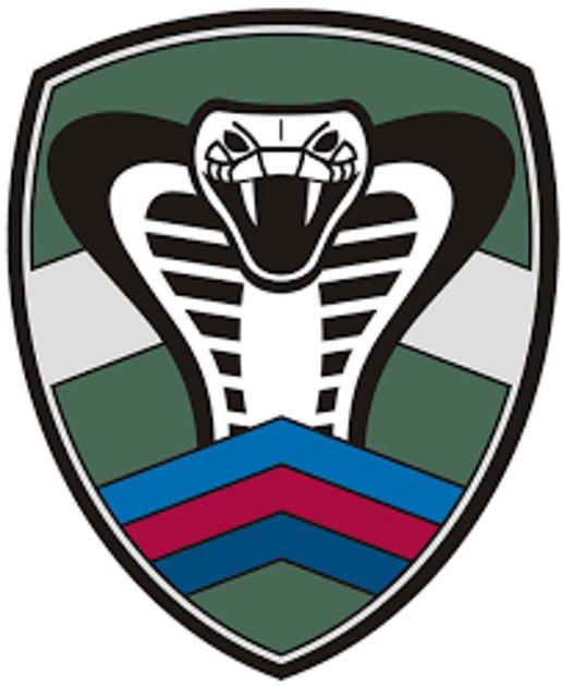 Emblém kobry.
