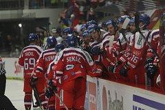 Vyprodaná Budvar aréna v Českých Budějovicích sleduje úvodní zápas Českých hokejových her mez Finskem a Českou republikou.