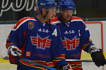 Tomáš Nouza (vlevo) s Josefem Strakou.