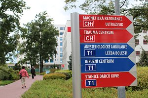 Nemocnice České Budějovice. Ilustrační foto