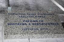 Nemocnice České Budějovice slavnostně zahájila přístavbu a přestavbu pavilonu CH.Nemocnice se pustila do jeho přestavby a přístavby, přičemž práce na první etapě by měly být dokončeny zhruba za 900 dní. Slavnostní zahájení prací se uskutečnilo ve čtvrtek
