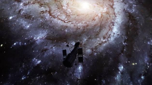Digitální planetarium v Českých Budějovicích