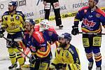Druhé utkání čtvrtfinále play off hokejové WSM ligy MOTOR České Budějovice - HC ZUBR Přerov v Budvar aréně.