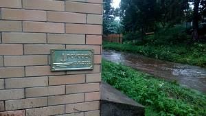 Deště naplnily koryta hlavně na Šumavě a v Novohradských horách.