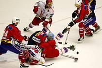 Přípravné utkání  hokejové ELH mezi HC Mountfield České Budějovice a  SK Horácká Slavia Třebíč.