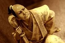 Suiseki a třicet pět pohledů na Japonsko – japonské dřevořezy ukijoe jsou vystavené v Prácheňském muzeu. Výstava potrvá do konce dubna.