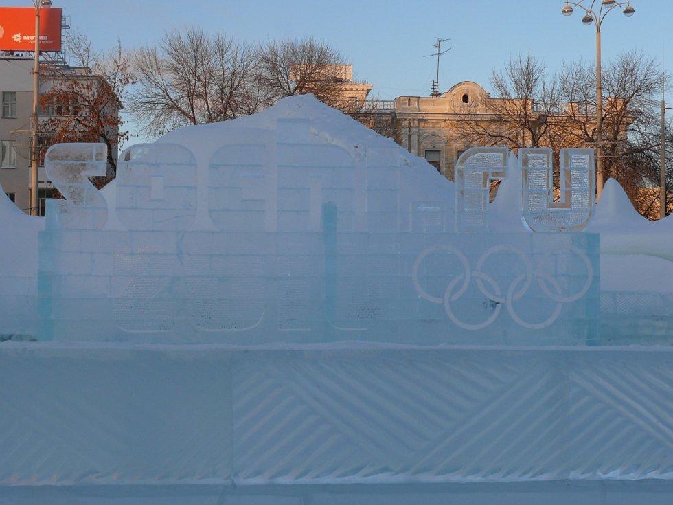 Jihočeské fotbalové výběry v Jekatěrinburgu, ledové město