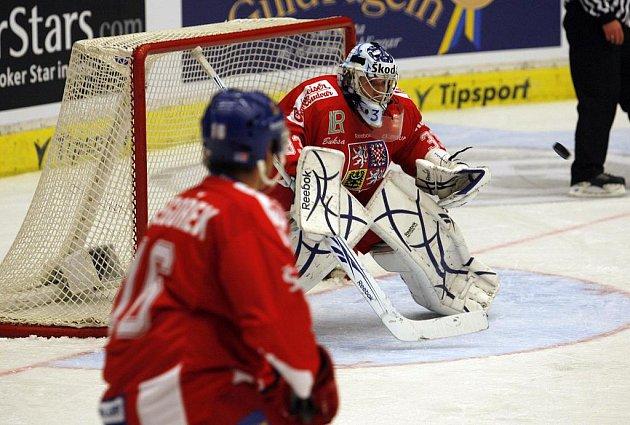 Česká hokejová reprezentace včera prohrála v úvodním utkání Karjala Cupu v Českých Budějovicích se Švédskem 3:4