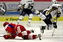Poslední utkání základní části hokejové Tipsport Extraligy mezi HC Mountfield České Budějovice a Rytíři Kladno.