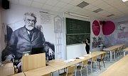 Nová učebna připomíná studentům Ekonomické fakulty českého vědce.