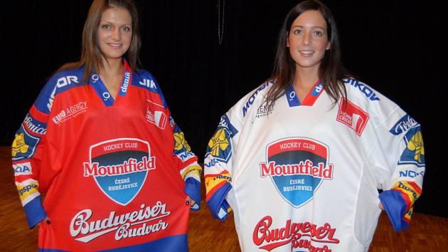 V těchto dresech odehraje Mountfield letošní sezonu.