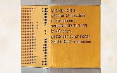 Vzpomínkové tabulky vMnichově.