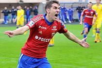Konstantin Bazeljuk nastřílel v ruské reprezentaci do 21 let šest branek v osmi duelech.