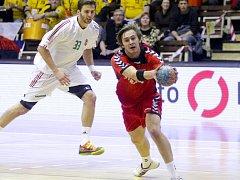 Čeští házenkáři na Novoročním turnaji čtyř zemí na jižní Moravě nečekaně remizovali s Maďarskem 28:28.