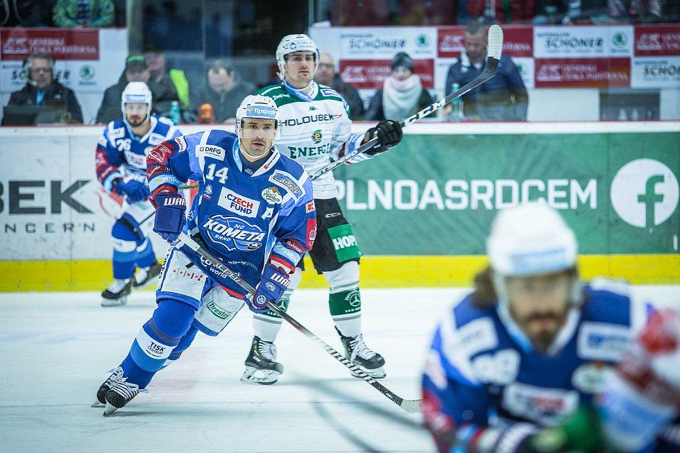 Tipsport extraligy, HC Energie Karlovy Vary - HC Kometa Brno. Ilustrační foto.