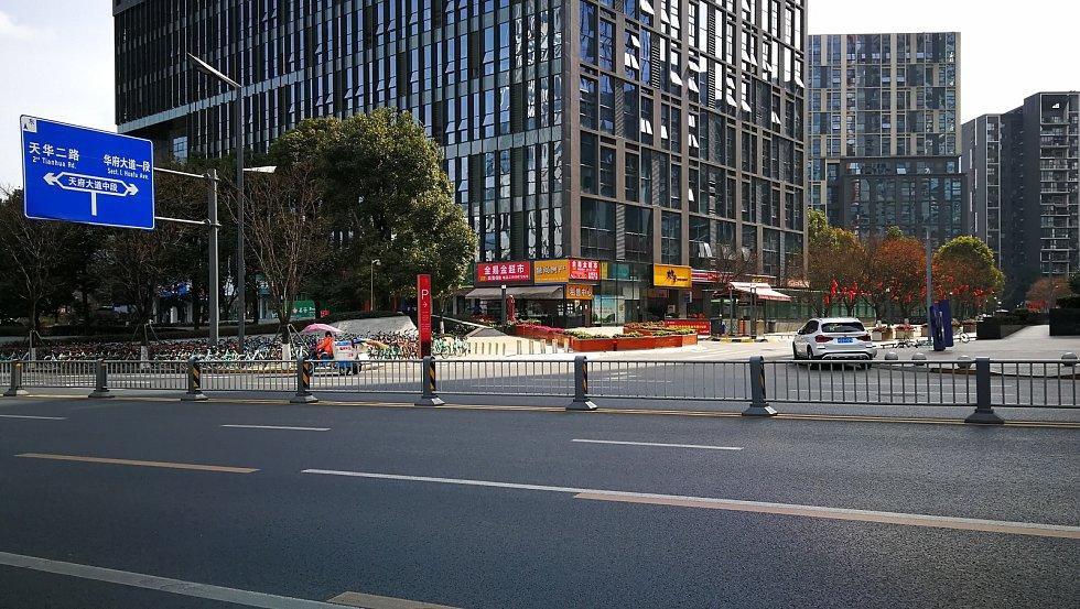 V ulicích čínského Chengdu.