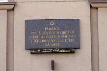 Památník obětem holocaustu v Brně.