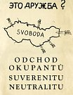 Letáky namířené proti okupantům se objevovaly v celém okrese. Kromě Mikulova i v Hustopečích.